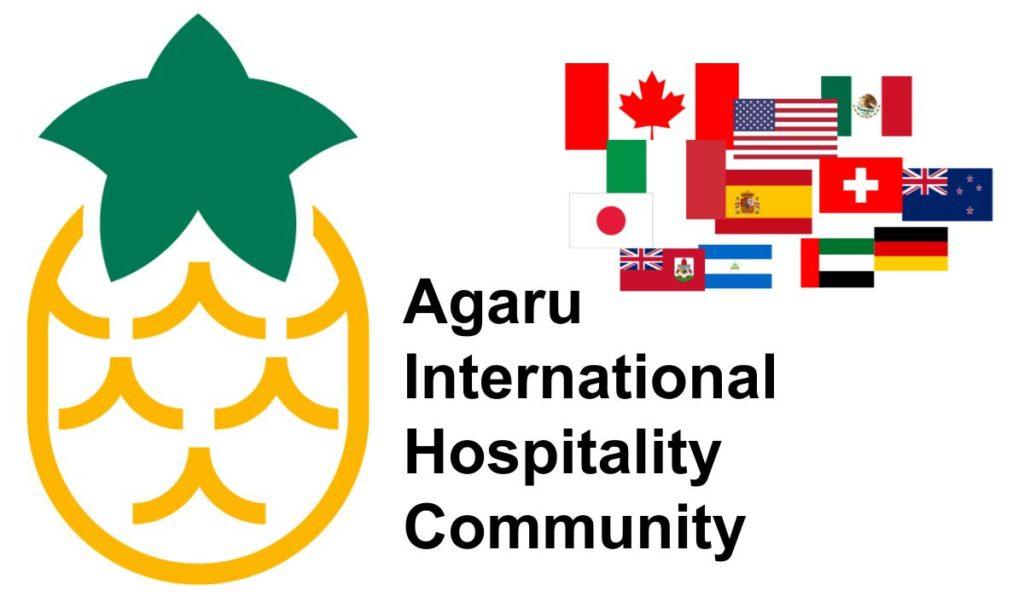 Agaru community banner welcome